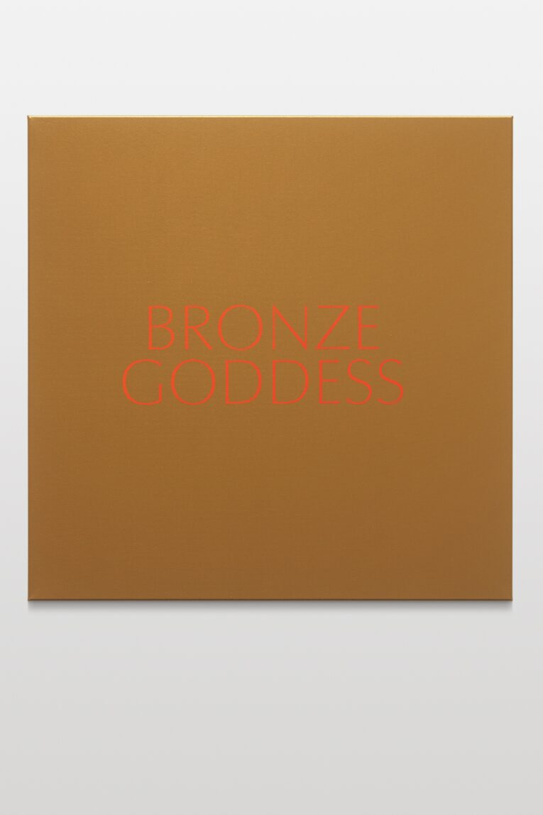 Sylvie Fleury @ Arken Museum for Modern Art, IshojGold and Magic