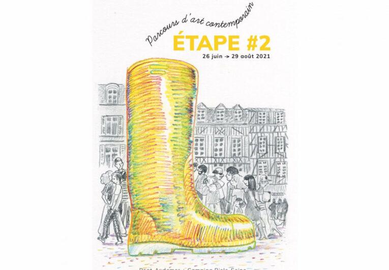 Lilian Bourgeat @ Frac Normandie CaenÉTAPE #2, Parcours d'art contemporain